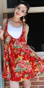 Ethnic Floral Strap Dress (CM)