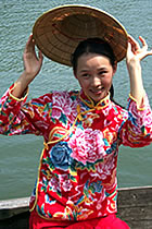 Long-sleeve Mandarin Blouse (CM)