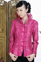 浮雕繡花中式外套(玫紅)
