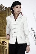 浮雕繡花中式外套(白色)