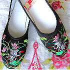 Low Heel Crane and Flower Embroidery Shoes (Multicolor)