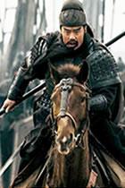 General's Armour Set - Guan Yu (CM)