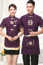 Mandarin Style Restaurant Uniform-Top (Purple)