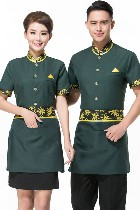 Mandarin Style Restaurant Uniform-Top (Green)