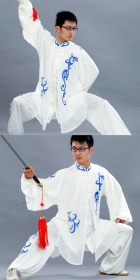 Dragon Embroidery 3-piece Kung Fu / Taichi Suit (CM)