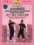 Wing Chun | Yong Chun