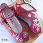 Embroidery Wedge Heel Shoes (Violet Red)