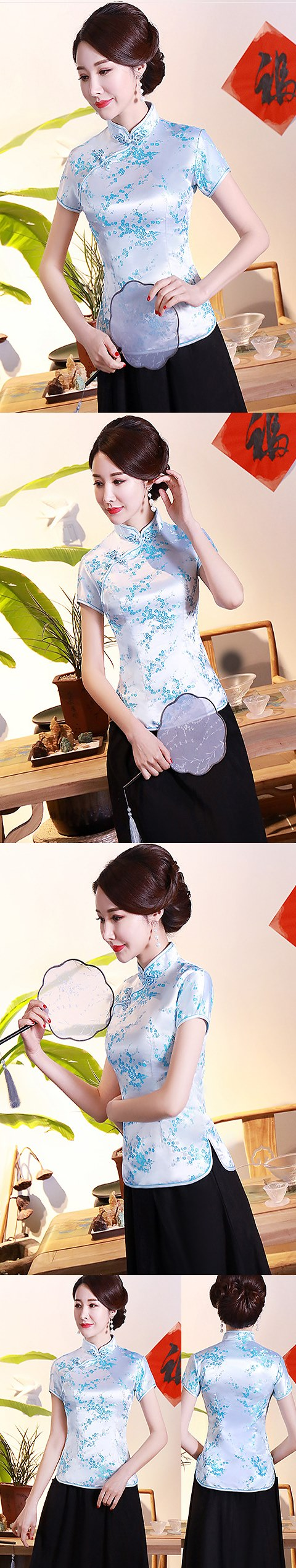 Японская блузка с доставкой