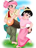 Dai Zu 傣族