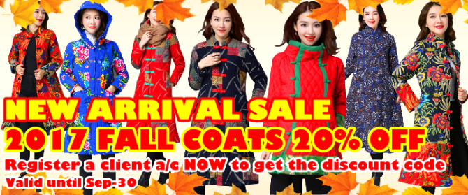 EXTRA 20% OFF for 2017 FALL COATS on top of other built-in discounts (Valid until Sep-30)