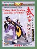 Wudang Series(武當派)