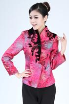 Mandarin Long-sleeve Brocade Jacket (Ready-Made)