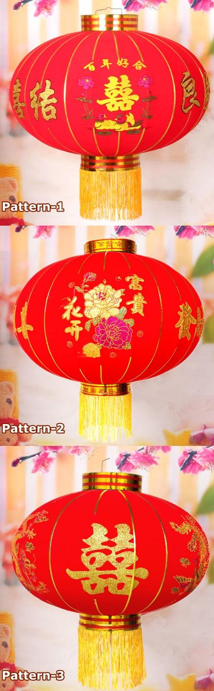 Festive Decoration Red Lantern (1 pair)