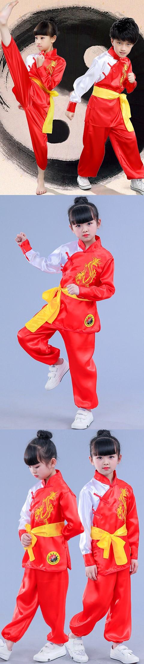 兒童龍刺繡武術練功服連腰帶 (成衣)