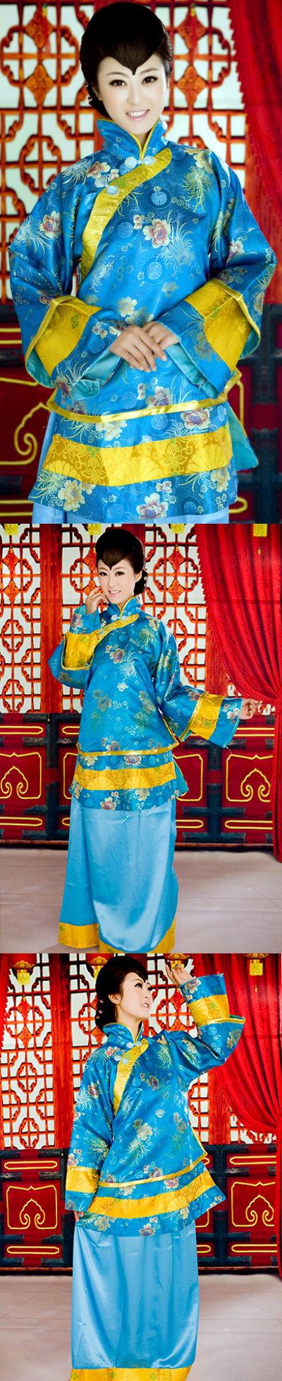 Archaic Skirt Suit (RM)