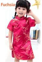 Bargain - Girl's Plumb Blossom Cheongsam Dress (Fuchsia)