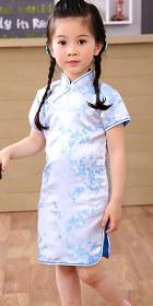 Bargain - Girl's Plumb Blossom Cheongsam Dress (Sky Blue)