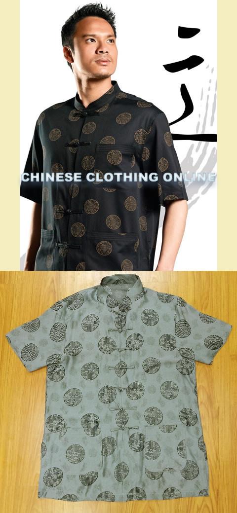 Bargain - Silk Jacquard Short-sleeve Mandarin Shirt