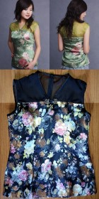 Bargain - Sleeveless Mandarin Blouse
