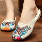 Butterfly Embroidery Slippers (Beige)