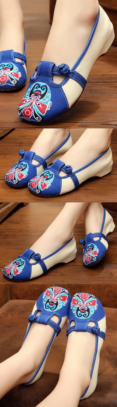 低跟京劇面譜繡花鞋(藍色)