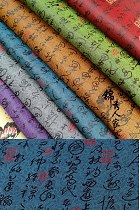Fabric - Chinese Poem Brocade