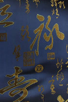 Fabric - Chinese Calligraphy Brocade
