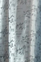 Fabric - Chinese Calligraphy Jacquard