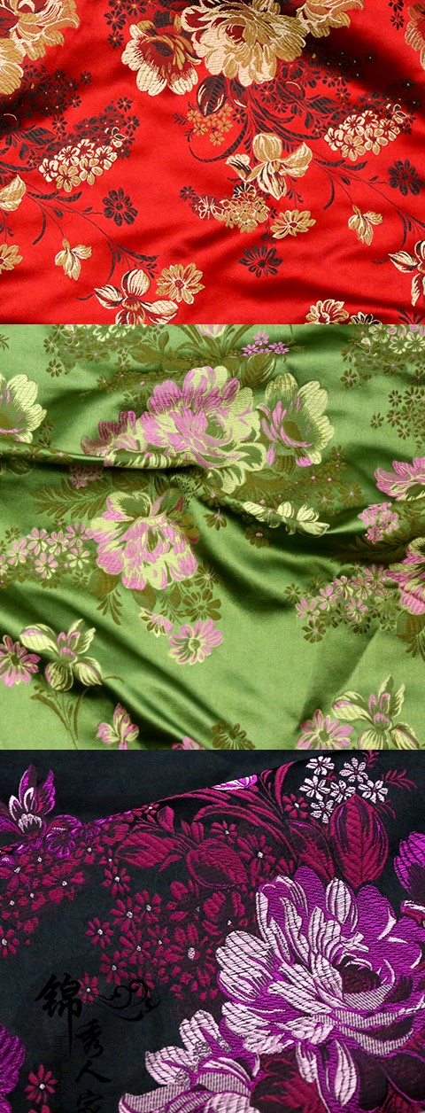 Fabric - Big Peony Mudan Brocade (Multicolor)