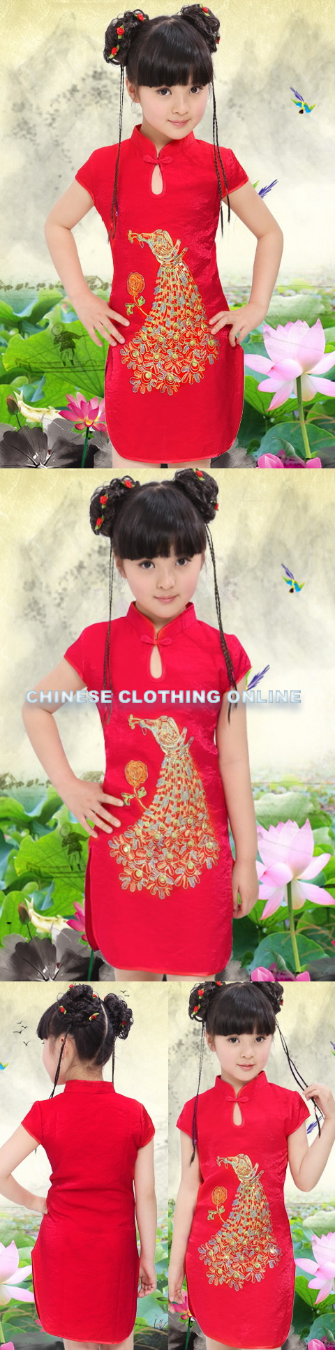 Bargain - Girl's Peacock Embroidery Cheongsam Dress (RM)