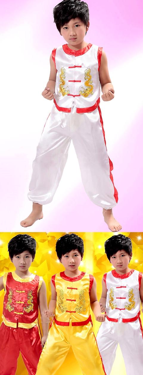 Kid's Double-Dragon Kung Fu Uniform (RM)