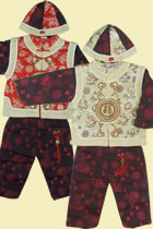 Boy's Brocade Wadded Mandarin Suit w/ Skullcap (RM)
