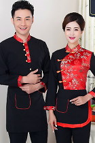 Mandarin Style Restaurant Uniform-Top
