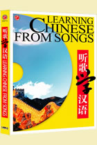 Learning Chinese From Songs (1 DVD)