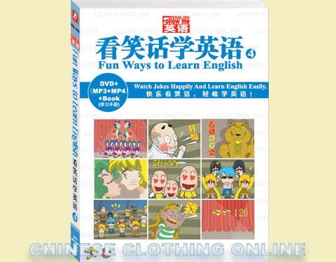 看笑話學英語(4) (DVD+MP3+MP4+課本)