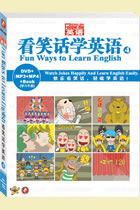 Fun Ways to Learn English (4) (DVD+MP3+MP4+Text)