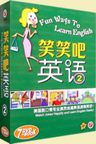 Fun Ways to Learn English (2) (7DVD+Text)
