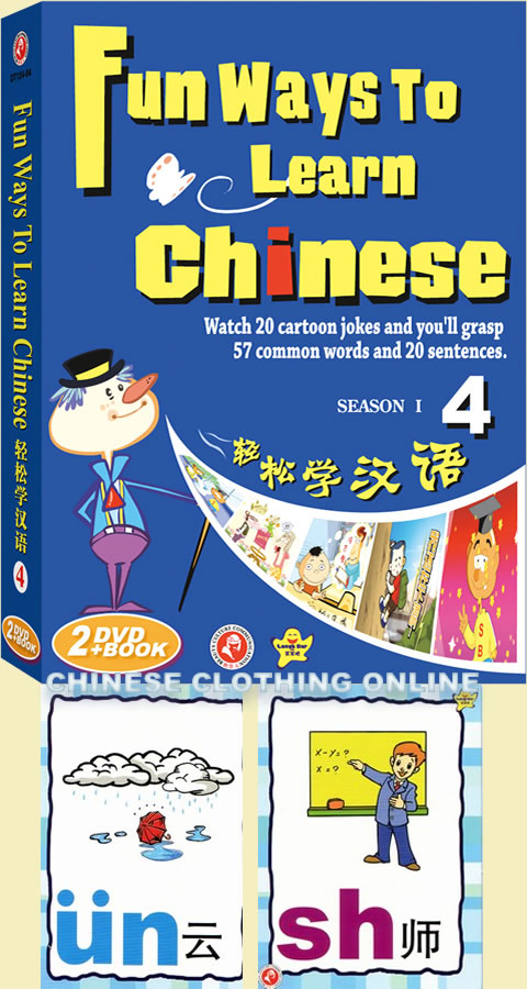 輕鬆學漢語 (4) (2 DVD + 課本 + 字彙卡)