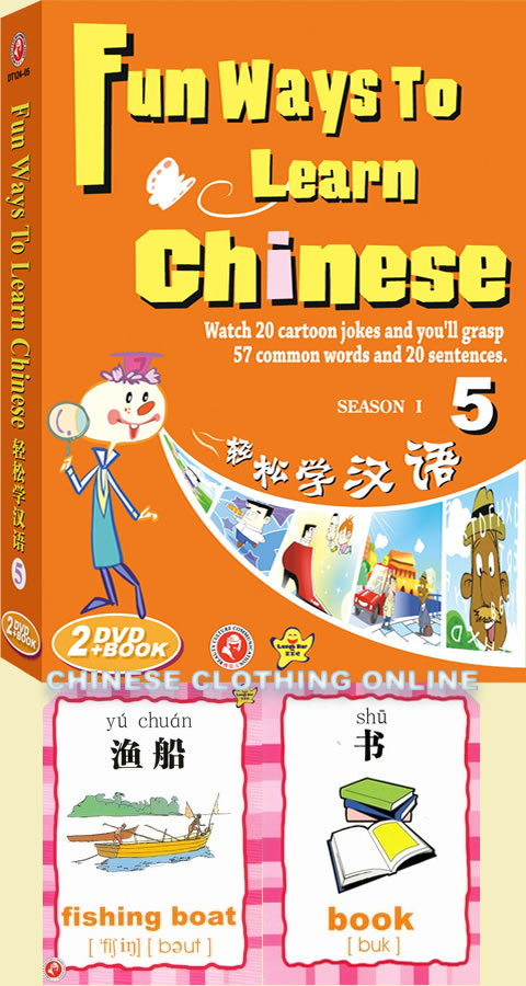 Fun Ways to Learn Chinese (V) (2 DVD + Text + Word Cards)