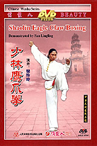 Shaolin Eagle Claw Boxing