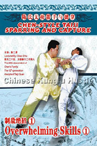 Chen-style Taiji Sparring and Capture - Overwhelming Skills 1