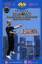 Wing Chun Footwork Training