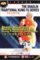 Shaolin Seven-star Mantis Quan - White Ape Giving Presents to Mother