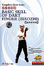 Basic Skill of Wing Chun Dart Fingers (Biaozhi)