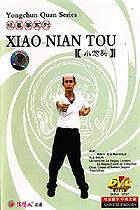 Wing Chun Xiao Nian Tou