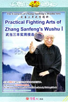 Practical Fighting Arts of Zhang Sanfeng's Wushu I & II