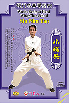 Siu Nim Tao of Hard Wing Chun School