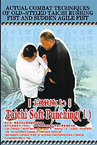 Actual Combat Techniques of Old-styled Taichi Rushing Fist and Sudden Agile Fist - Taichi Soft Punching (I)