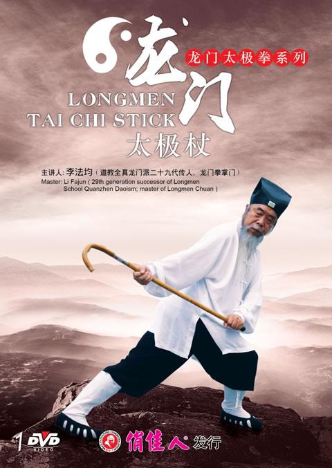 Longmen Tai Chi Stick