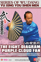 Series of Wu Dang Yu Xing You Shen Men - The Eight-diagram Purple Cloud Fan